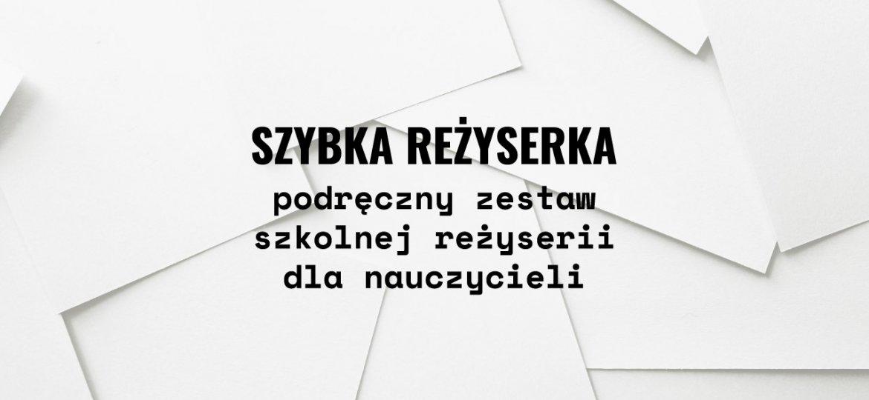 szybka_rezyserka