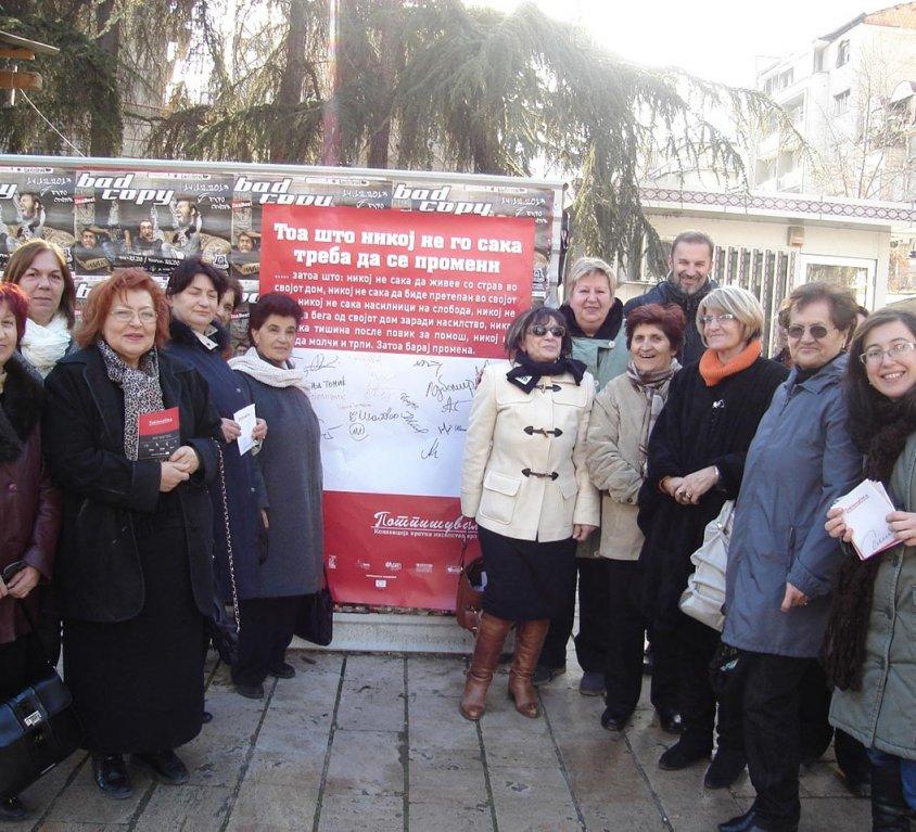 Erasmus+ Akcja KA2 Europejskie Partnerstwo na rzecz działań włączających osoby zagrożone marginalizacją (EUPIN)(1.10.2015 – 30.09.2017)